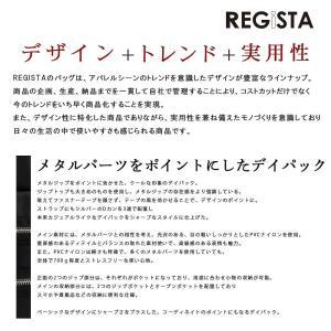 REGiSTA(レジスタ) 適度なサイズ感と軽量設計で実用性をしっかり備えたバックパック/549 e-net 02