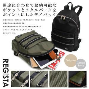 REGiSTA(レジスタ) 適度なサイズ感と軽量設計で実用性をしっかり備えたバックパック/549 e-net 14