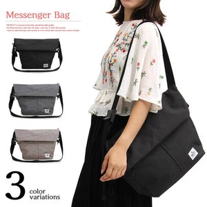 REGiSTA(レジスタ) 品と機能性を持ち合わせた大人のメッセンジャーバッグ/555-women|e-net