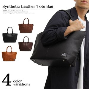 REGiSTA(レジスタ) かっちりした作りと本革顔負けの風合いが魅力のトートバッグ/557-men|e-net