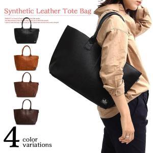 REGiSTA(レジスタ) かっちりした作りと本革顔負けの風合いが魅力のトートバッグ/557-women|e-net
