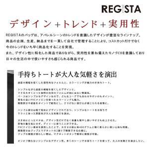 REGiSTA(レジスタ) 上品な雰囲気の大人の舟型トートバッグ/561-women|e-net|02