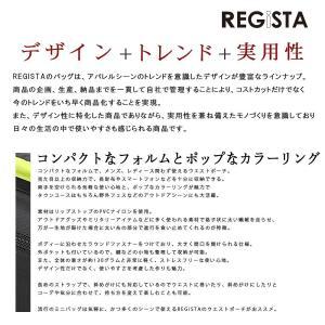 REGiSTA(レジスタ) 使い勝手の良いコンパクトなボディとポップなカラーリング/563-men|e-net|02