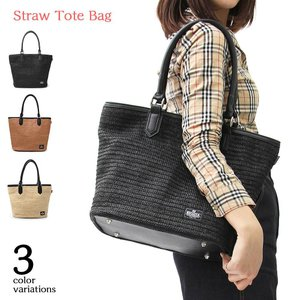 REGiSTA(レジスタ) 春夏に相応しいストロー風の素材を使用したトートバッグ/567-women|e-net