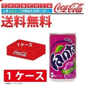 【休】【送料無料】コカ・コーラ ファンタグレープ 160ml缶[1ケース(30本入り)]|e-net