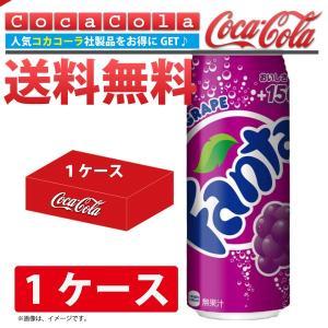 【休】【送料無料】コカ・コーラ ファンタグレープ 500ml缶[1ケース(24本入り)]|e-net