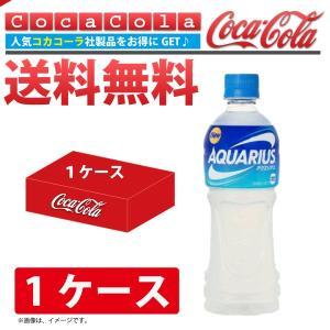 【送料無料】コカ・コーラ アクエリアス 500m...の商品画像