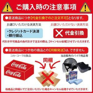 【送料無料】コカ・コーラ アクエリアス 500...の詳細画像1