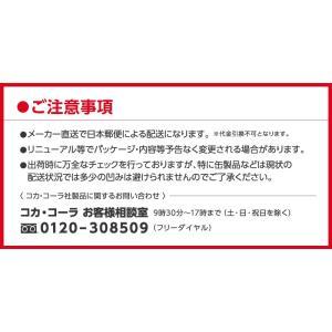 【送料無料】コカ・コーラ アクエリアス 500...の詳細画像3