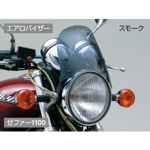 デイトナ(DAYTONA)ブラストバリアー/X&エアロバイザー共通車種専用ステーセット[29878]|e-net
