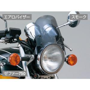 デイトナ(DAYTONA)ブラストバリアー/X&エアロバイザー共通車種専用ステーセット[29884]|e-net