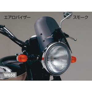 デイトナ(DAYTONA)ブラストバリアー/X&エアロバイザー共通車種専用ステーセット[62485]|e-net