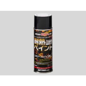 デイトナ(DAYTONA)耐熱ペイントスプレー【エキゾーストパイプ用】チタンカラー[68114]|e-net