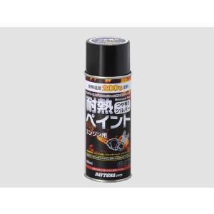 デイトナ(DAYTONA)耐熱ペイントスプレー【エンジン用】つや有りシルバー[78093]|e-net