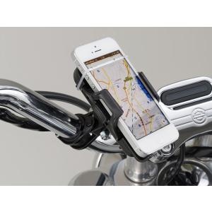 デイトナ(DAYTONA)バイク用スマートフォンホルダー リジットタイプ[79350]|e-net