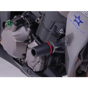 デイトナ(DAYTONA)エンジンプロテクター車種別キット Z1000/ABS('14〜'15)[91178]|e-net