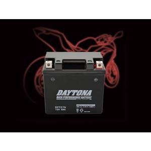 デイトナ(DAYTONA)ハイパフォーマンスバッテリー【DYTZ7S】   MFタイプ[92881]|e-net