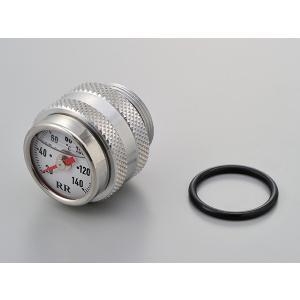 デイトナ(DAYTONA)RRディップスティック温度計[95108]|e-net