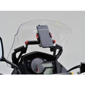 デイトナ(DAYTONA)スクリーンマウントバーホルダー V-Strom650('17) (キャップボルトカラー:レッド) (96850)|e-net|02