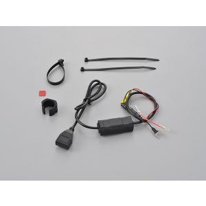 デイトナ(DAYTONA)バイク専用電源 USB1ポート ACC2.1A  (97040)|e-net