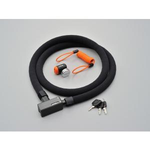 デイトナ(DAYTONA) ストロンガーロック ディスクロック&スチールリンク 1800mm/ブラック (97679)|e-net