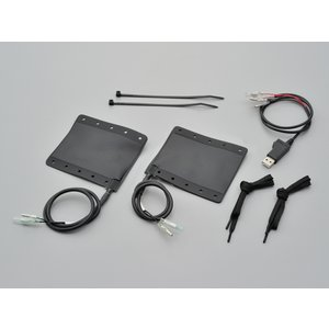 【在庫有】デイトナ(DAYTONA)グリップヒーター ホットグリップ(HOT GRIP)巻きタイプ イージー EASY/USB電源タイプ/98571|e-net