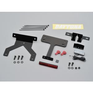 デイトナ(DAYTONA) フェンダーレスキット(車検対応LEDライセンスランプ付き)ZZR1400/ZX-14R用 (98610)|e-net