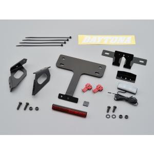 デイトナ(DAYTONA) フェンダーレスキット(車検対応LEDライセンスランプ付き)ER6n/ER4N/Ninja400用 (98611)|e-net