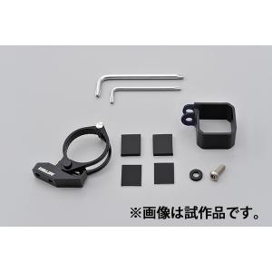 デイトナ(DAYTONA) アルミ製フォーククランプ ドライブレコーダーDDR-S100オプション品 (98699)|e-net