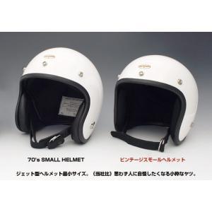 【K】イージーライダース(EASYRIDERS) ビンテージヘルメット マットブラック 装飾用 装飾用 マットブラック[9724]|e-net|02