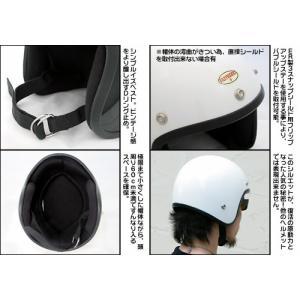 【K】イージーライダース(EASYRIDERS) ビンテージヘルメット マットブラック 装飾用 装飾用 マットブラック[9724]|e-net|03