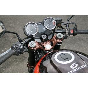Gストライカー(G-Craft)Z900RS セパレートハンドルキット ブラック /Z900RS(61179)|e-net