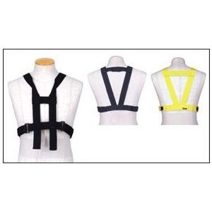 ヒットエアー(hit-air) オプション/リペアパーツ 胸部パッド用ハーネスA Yellow|e-net