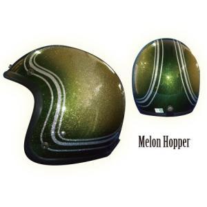 ヒートグループ CP-7 ジェットヘルメット GLITTER JET (メロンホッパー/フリー)|e-net