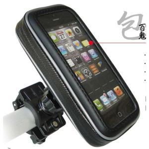 【送料無料】【在庫有】百鬼 HOLD-B7 バイク用 包・防滴マルチホルダー(スマートフォンホルダー)  iPhone 4/4S・5/5S・SE専用|e-net