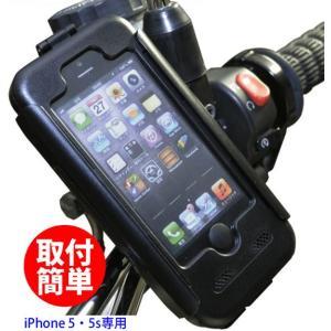 【在庫有】百鬼 HOLD-B8 バイク用 包・防水マルチホルダー(スマートフォンホルダー) iPhone5/5s用|e-net