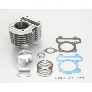 キタコ(KITACO)ライトボアアップKIT(126CC) DIO-110/ZOOMER-X(212-1427000)|e-net