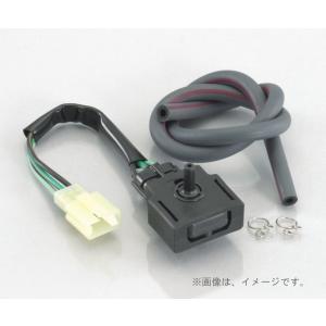 キタコ(KITACO)レブコン吸気圧センサーKIT モンキー(764-1123110) e-net