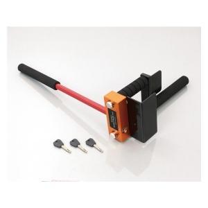 キタコ(KITACO)ハンドルロック(STD)(881-1000320)|e-net