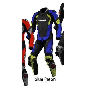 コミネ(KOMINE) S-52 レーシングレザースーツ(ブルー/ネオン・L)|e-net