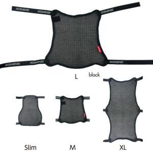 コミネ(KOMINE) AK-107 3Dエアメッシュシートカバー(ブラック・L)|e-net
