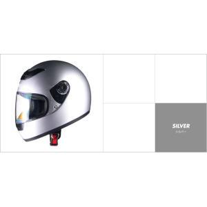 リード工業 CROSS CR-715 フルフェイスヘルメット|e-net