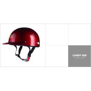 リード工業 CROSS CR-680 ハーフヘルメット|e-net