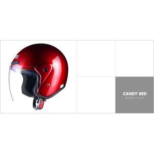 リード工業 CROSS CR-720 ジェットヘルメット|e-net