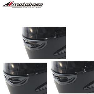 【送料無料】【在庫有】モトベース(MOTO BASE)バイク用(安全規格:SG/PSC)エアロダイナミック フルフェイスヘルメット/MBHL-FF01|e-net|11