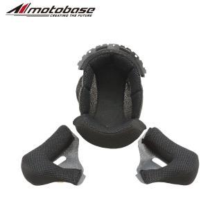 【送料無料】【在庫有】モトベース(MOTO BASE)バイク用(安全規格:SG/PSC)エアロダイナミック フルフェイスヘルメット/MBHL-FF01|e-net|14
