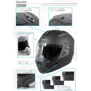 【送料無料】【在庫有】モトベース(MOTO BASE)バイク用(安全規格:SG/PSC)エアロダイナミック フルフェイスヘルメット/MBHL-FF01|e-net|03