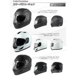 【送料無料】【在庫有】モトベース(MOTO BASE)バイク用(安全規格:SG/PSC)エアロダイナミック フルフェイスヘルメット/MBHL-FF01|e-net|05
