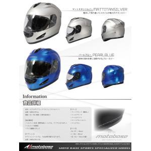 【送料無料】【在庫有】モトベース(MOTO BASE)バイク用(安全規格:SG/PSC)エアロダイナミック フルフェイスヘルメット/MBHL-FF01|e-net|06