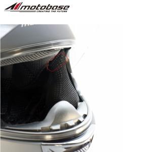 【送料無料】【在庫有】モトベース(MOTO BASE)バイク用(安全規格:SG/PSC)エアロダイナミック フルフェイスヘルメット/MBHL-FF01|e-net|10